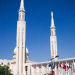 Emir Abdelakader Mosque